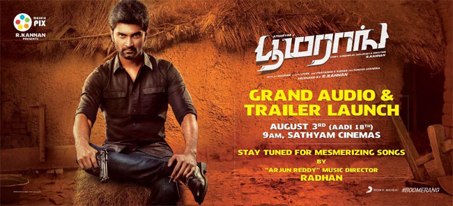 Boomerang-Audio-Launch