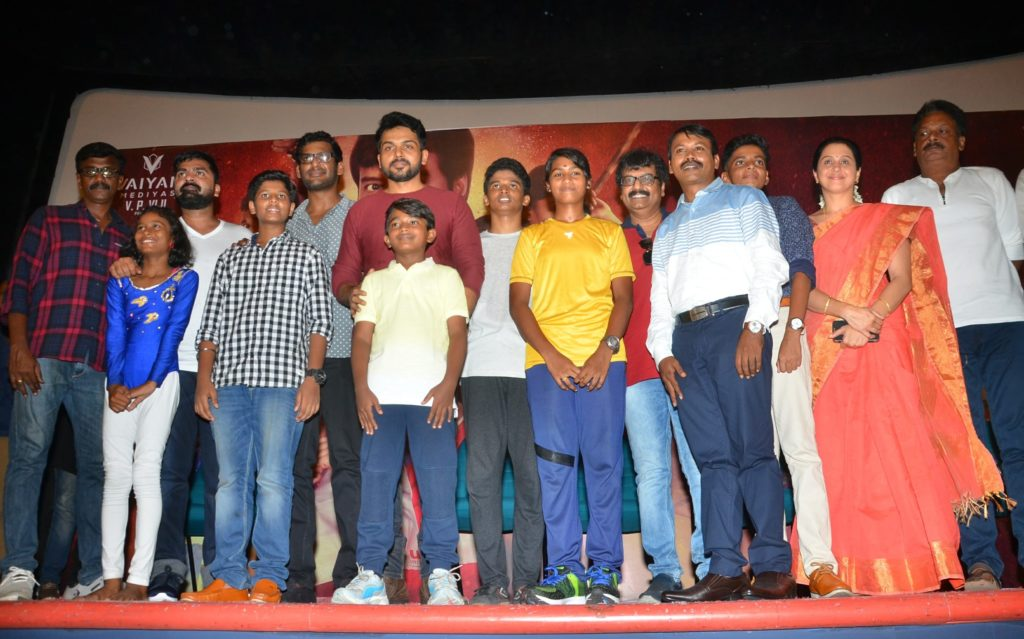 Ezhumin Trailer Launch