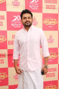 Kadaikutty Singam Success Meet