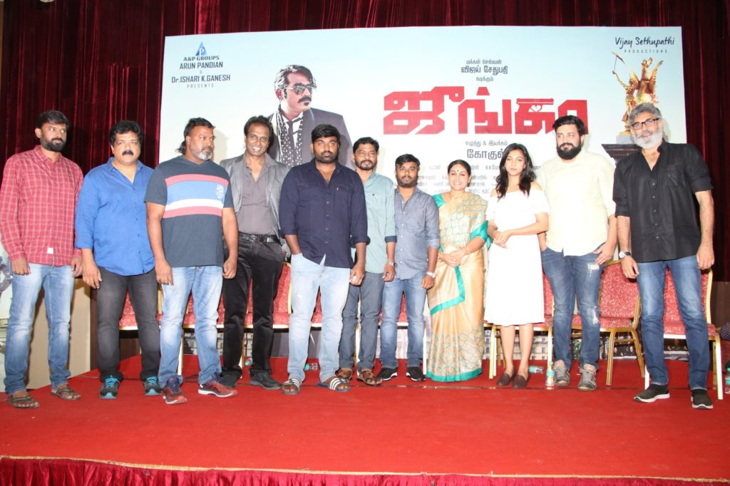 junga press meet