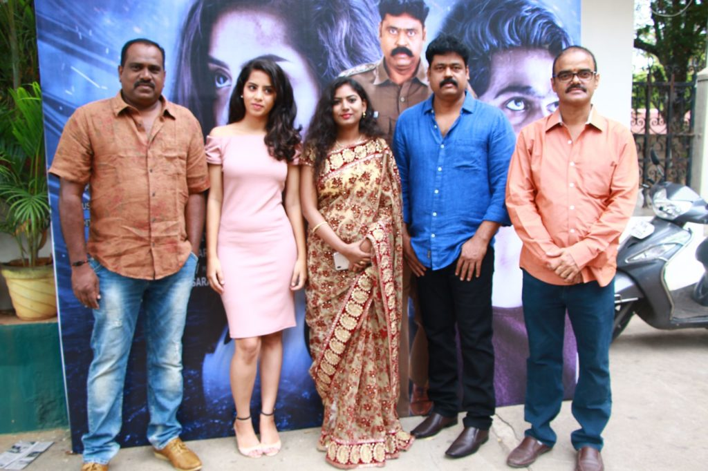 Nagal Movie News