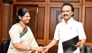 DMK Nomination Still