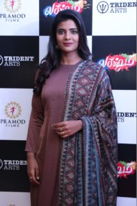 Lakshmi Press Meet 2