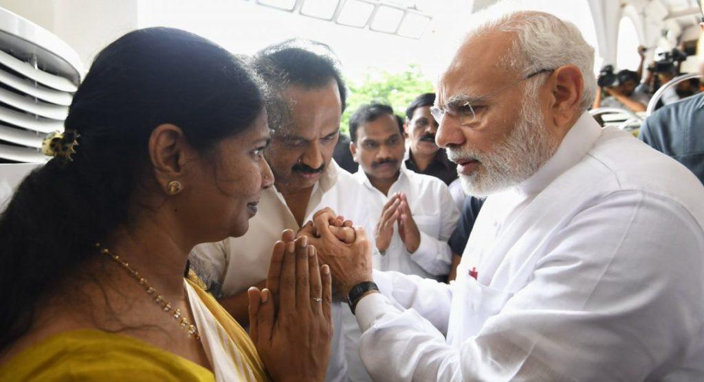Modi pays homage to Karunanidhi