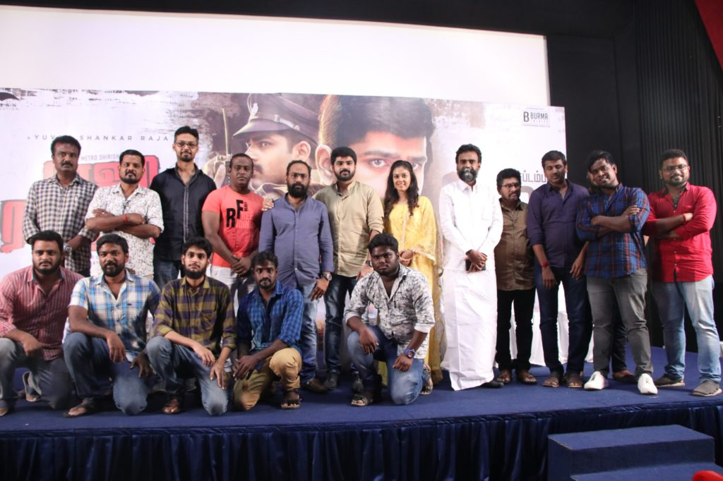 Raja Ranguski Press Meet