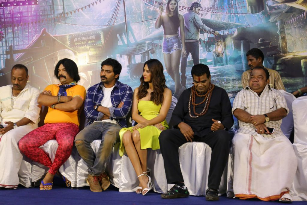 katerri press meet