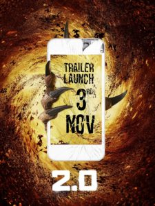 2.o Trailer launch