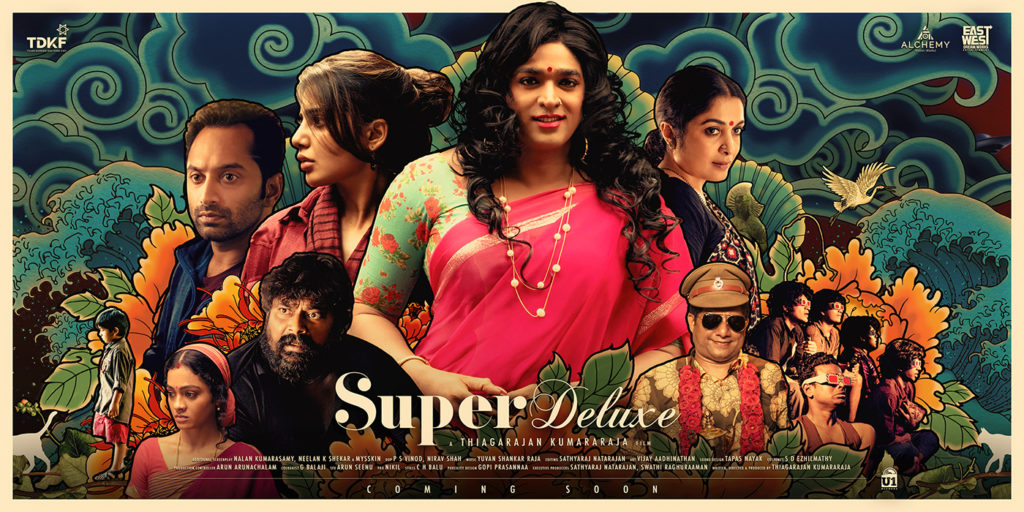 Super Deluxe First Look