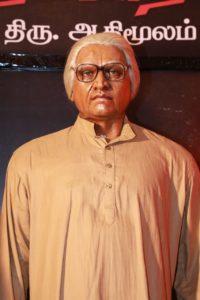 Seethakaathi Statue