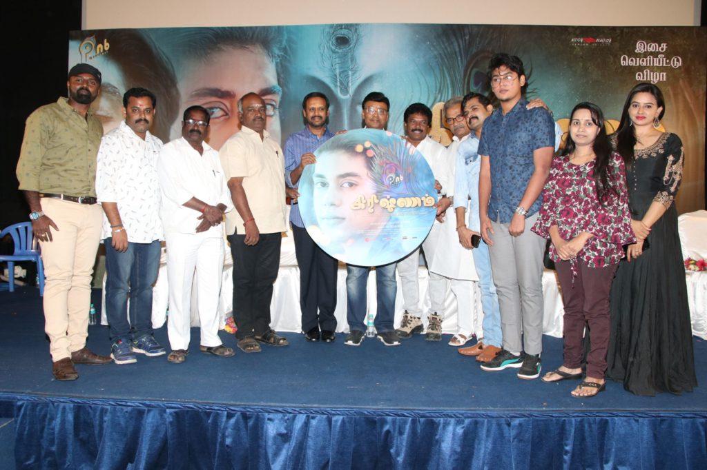 Krishnam Audio Launch