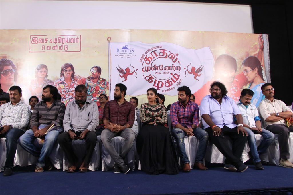 KMK Audio Launch