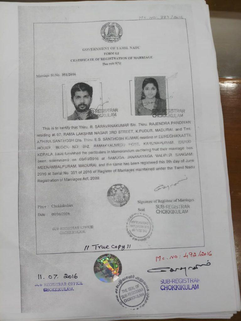 Abhi saravanan Registered Marriage Certificate