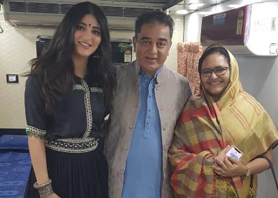 Shruthi, Kamal, Kameela Nasser