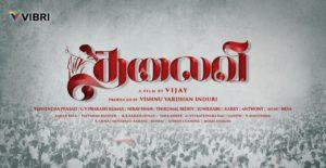 Thalaivi Movie Title