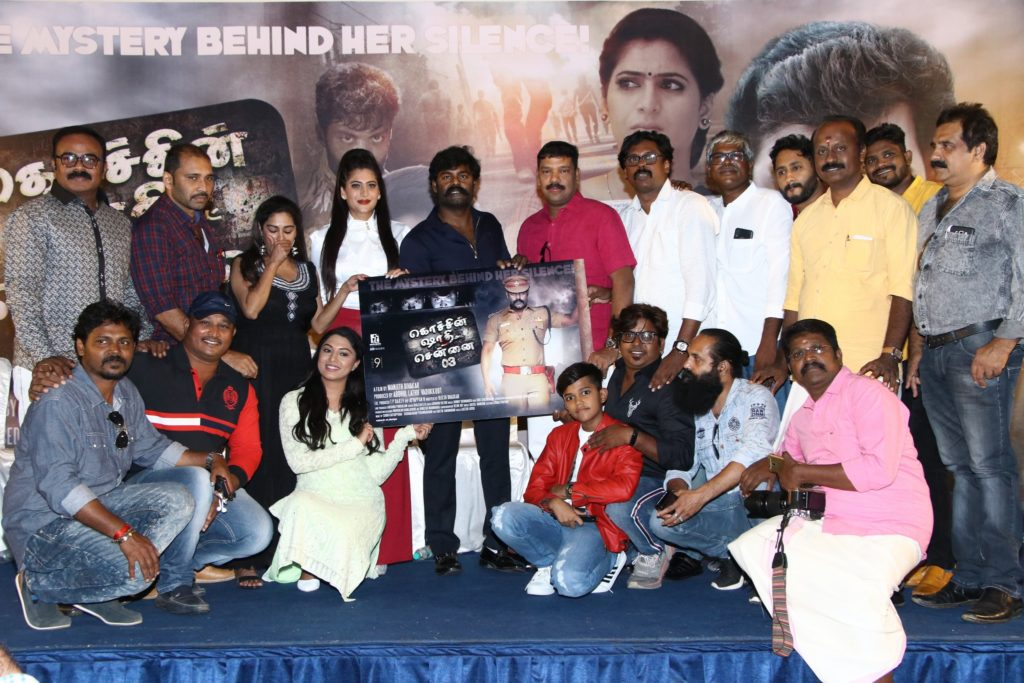 Kochin Shadhi at Chennai 03 Audio Launch