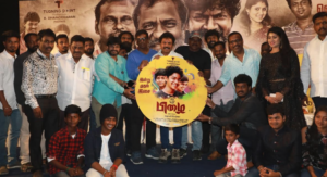 Pizhai Audio Launch