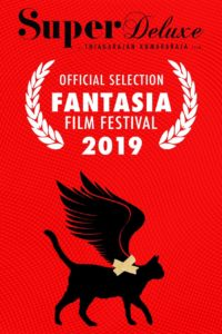 Super Deluxe at Fantasia International Film Festival Poster