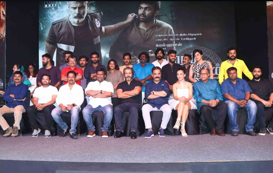 Kadaram Kondan Trailer Launch