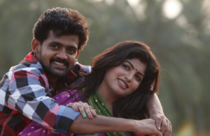 Kolanji Movie Review