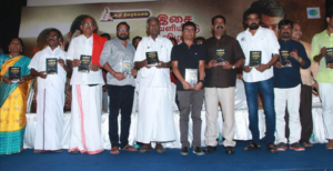 Mundhrikkaadu Audio Launch