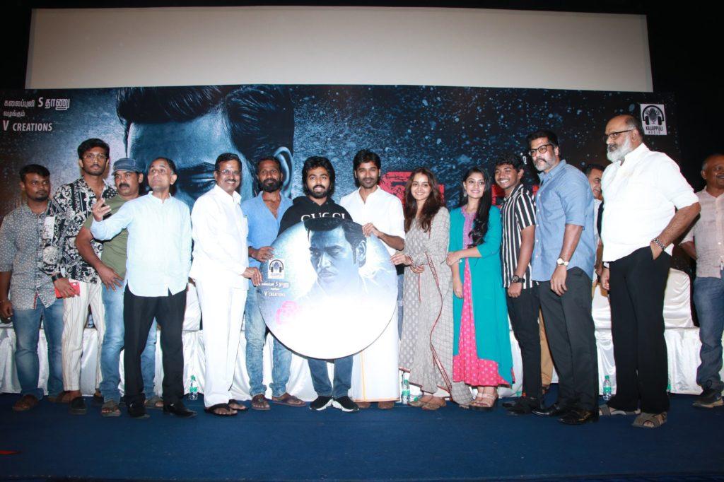 Asuran Audio Launch