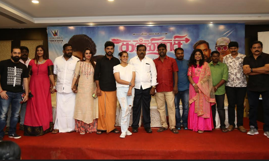 Kanniraasi Press Meet