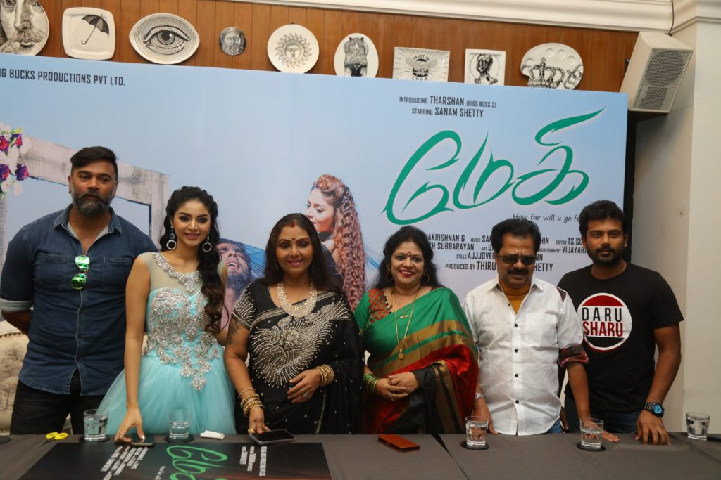Magie First Look Launch