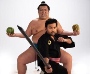 Sumo Release Announcement