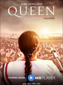 Queen Biopic of J