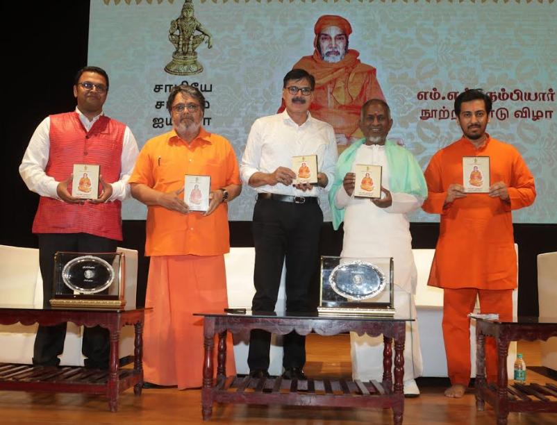Ilaiyaraja in Nambiar Centenary Event