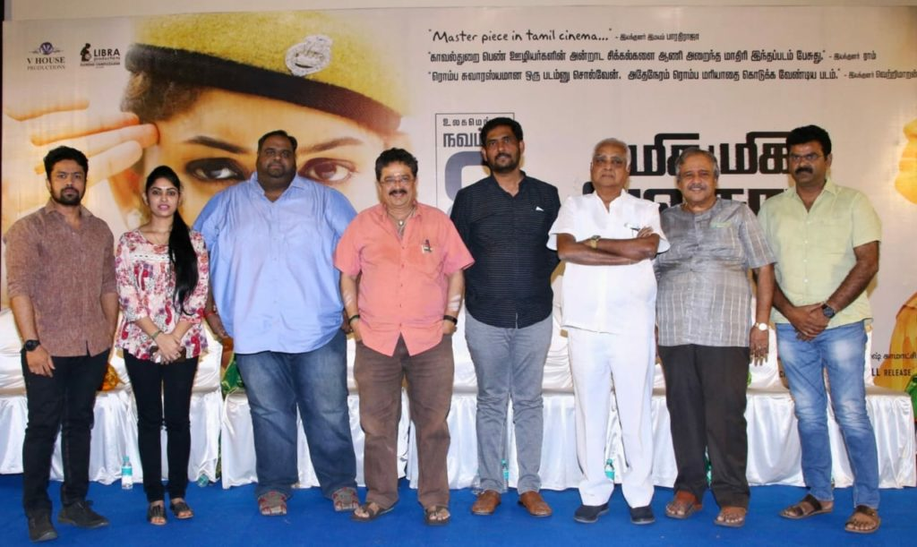 Miga MIga Avasaram Press meet