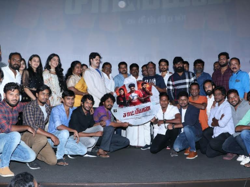 Champion Audio Launch