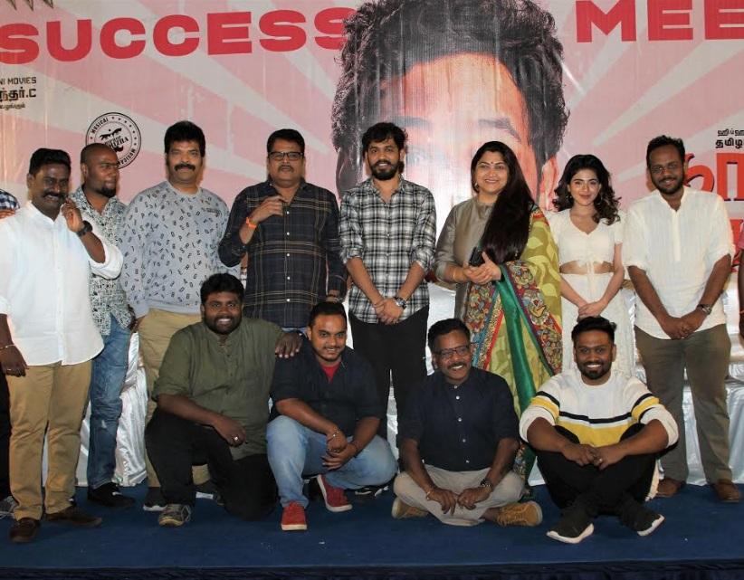 Naan Sirithaal Success Meet