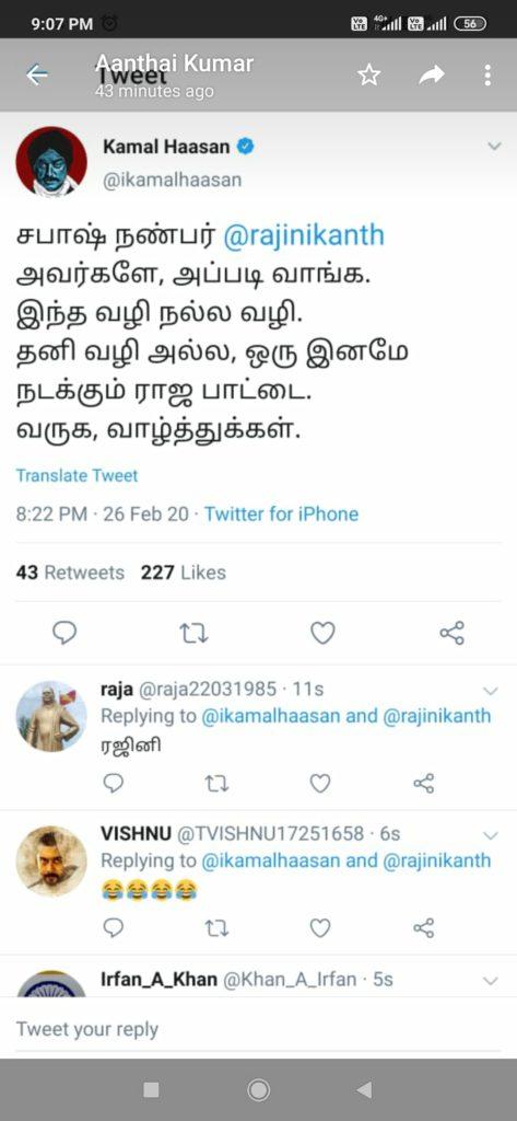 Kamal tweet