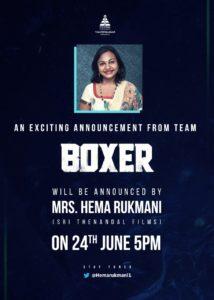 Boxer Announcement by Hema Rukmani