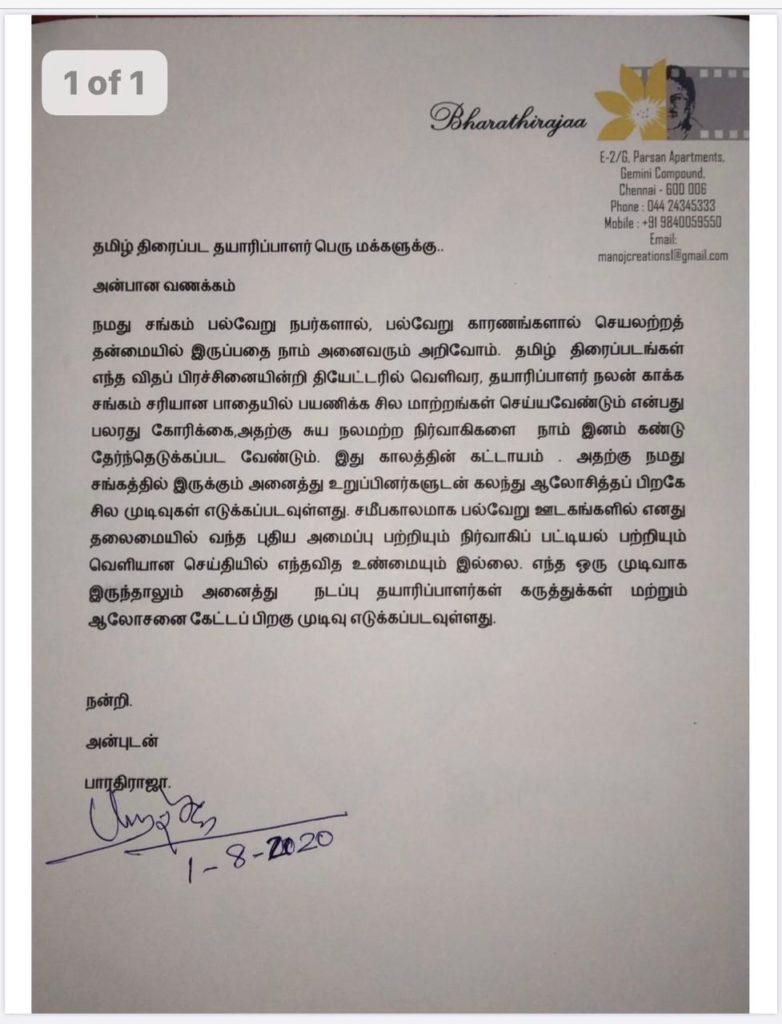 Barathiraja statement about new producers association