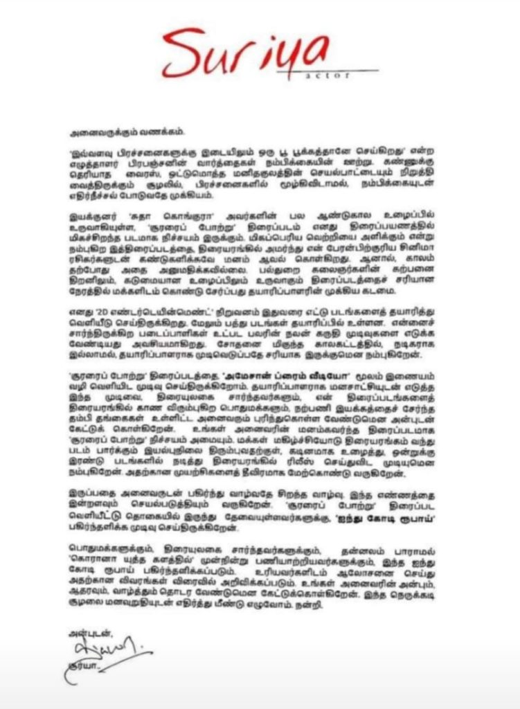 Suriya statement