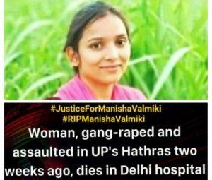 Manisha from UP