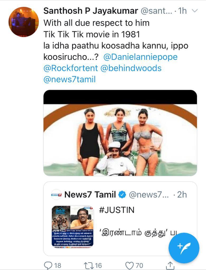 Santhosh P Jayakumars tweet