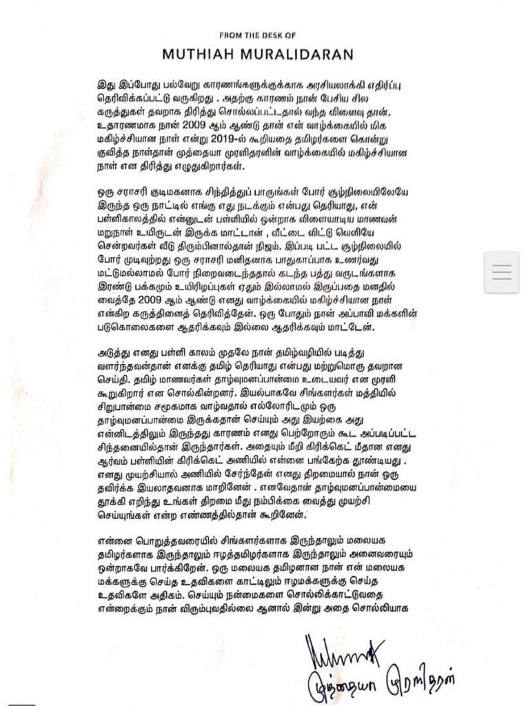Muthiah Muralidharan statement page 2