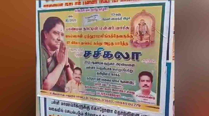 Madurai Poster makes Hype