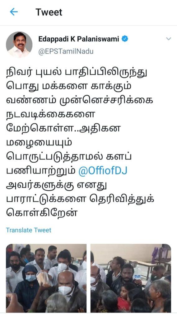CM's tweet