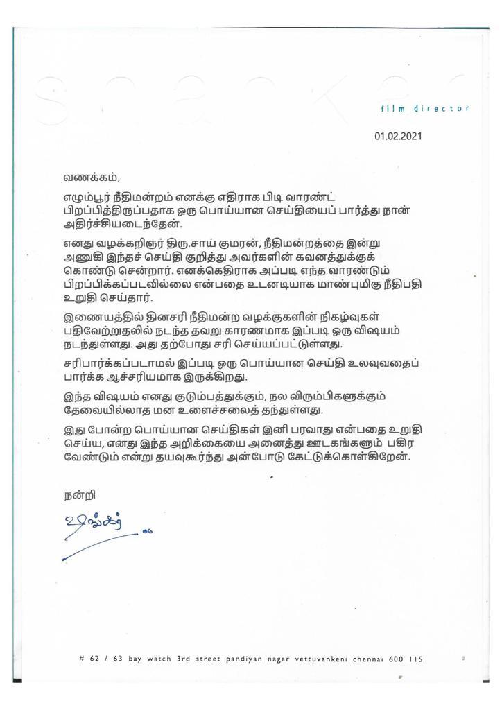 Director Shankar's statement